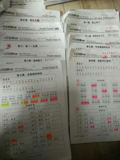 Wang learning p1 term 1