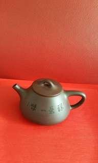 Chinese Tea Pot - Zhi Sha