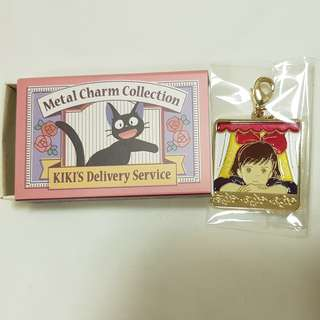 Kiki's Delivery Service - Metal Charm Collection 2