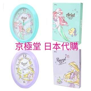 日本迪士尼 公主掛鐘Disney Princess Wall Clock Ariel Rapunzel 美人魚 長髮公主