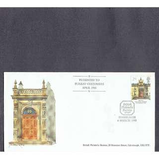 FDC  #469  Presented to Bureau Customers in 1990 by British Philatelic Bureau Edinburgh