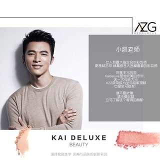 KAI DELUXE 台湾明星品牌