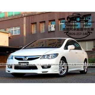 【FB搜尋桃園阿承】本田 超人氣CIVIC K12頂級 2010年 1.8 白色 二手車 中古車