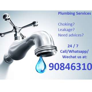 Plumbing Services 24/7 Fast Services! Best Price in Singapore! Great Quality! Warranty of 90 days!