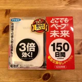 Fumakilla-SKIN VAPE 未來防蚊驅蚊器150日