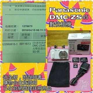 【二手品】近全新Panasonic DMC-ZS45國際牌數位相機/大全配/翻轉螢幕/20倍光學變焦