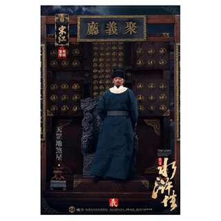 [PRE ORDER] O-Soul - Water Margin - Song Jiang (Deluxe Version) - 1/6 Collectible Action Figure