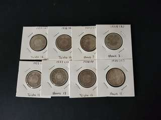 Japanese Old Silver Coins