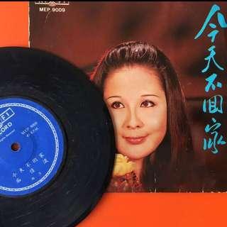 Vinyl Record 60's - 70's