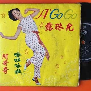 Vinyl Record 60's -70's