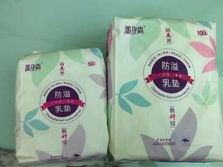 Disposable anti overflow milk pad