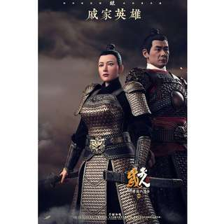 Pre-Order for 1/6 Knife and Sword Duet - Madam Wei and General Wei Set