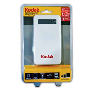 Kodak 8000mah Powerbank
