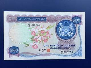Rare GKS $100 Orchid Notes.