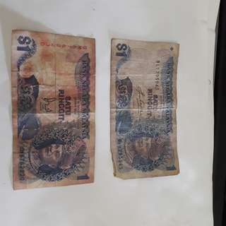 Duit Lama old money