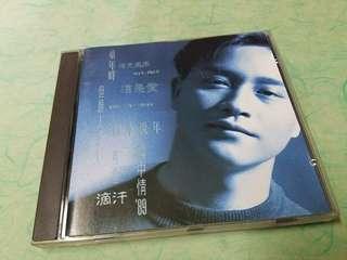 張國榮  但願人長久  CD T113  01  88年  舊版碟