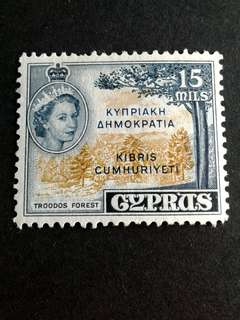 Cyprus 15m stamps
