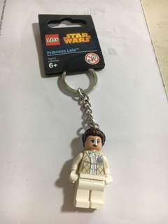 Lego 850997 Star Wars Princess Leia Keychain