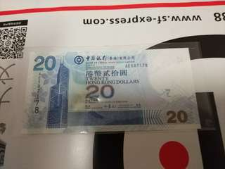 中銀2003年20元頂級UNC