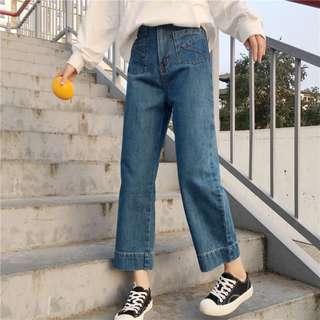 [PO] Vintage Straight Cut High Waist Jeans