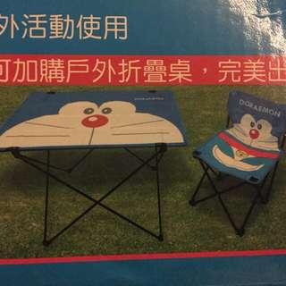 🚚 多啦A夢折疊桌椅組