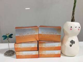 NLIGHTEN KOJIC PAPAYA GLUTATHIONE SOAP (VERY LIMITED STOCKS FOR Php 150 only)