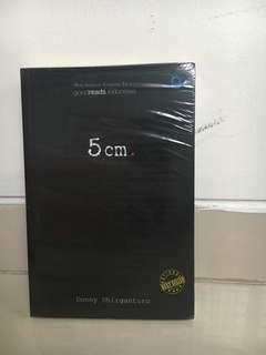 Buku novel 5cm baru