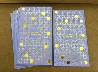 6pcs Uniqlo raya packet / green packet sampul raya