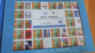香港IBM 50週年紀念郵票