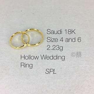 🌼 Wedding Ring 🌼