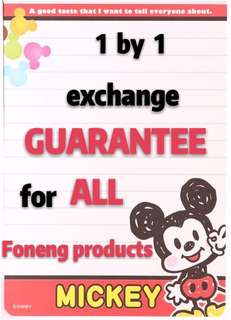 100% exchange guarantee for all Foneng products