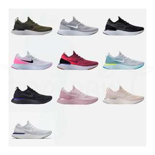 Nike Epic React Flyknit - Women