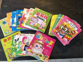 Children books Chinese
