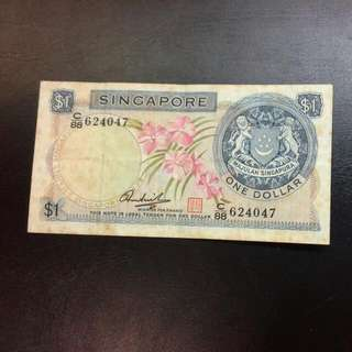 Singapore Orchid $1 Error Shift Note