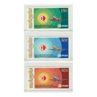Malaysia 1973 Formation of Malaysia Airline System 3V set MNH SG #110-112