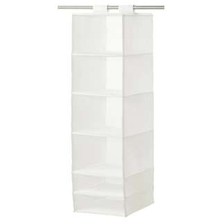 REDUCED! IKEA Clothes Organizer