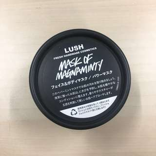 [PRE ORDER] Lush Mask of Magnaminty