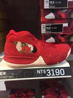 Nike Kyrie4