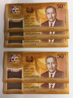 CIA 50 Singapore Brunei Commemorative Note (running numbers)