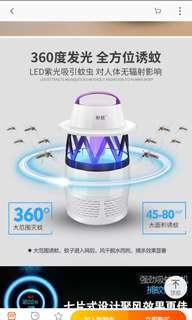 淘寶購入盼超滅蚊燈