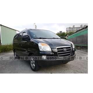 2006年-現代-STAREX (八人座.車況優) 買車不是夢想.輕鬆低月付.歡迎加LINE.電(店)洽
