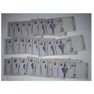 MALAYSIA RM2 Banknote 30pcs CA-DJ AHMAD DON