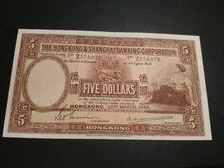 原裝1946尾版汇豐5元ef