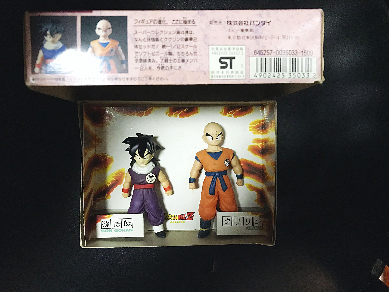 1992 中古極品 日製 龍珠 悟反&無限