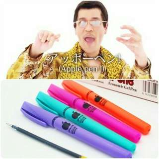 New Aple Pen Harga Satuan (KW)