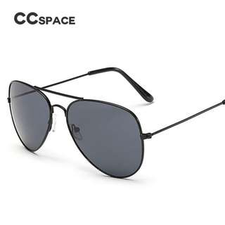 Brand New - Aviator Style Sunglasses - 4 colours!
