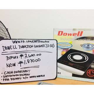Dowell Induction cooker IC-D2