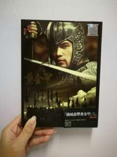 Jay Chou - Curse of the Golden Flower EP