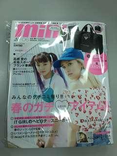 日本雜誌《mini》6月號