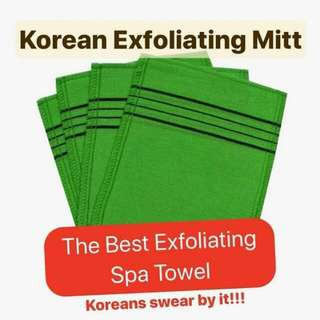 Viscose Towel - korean exfoliating mitt